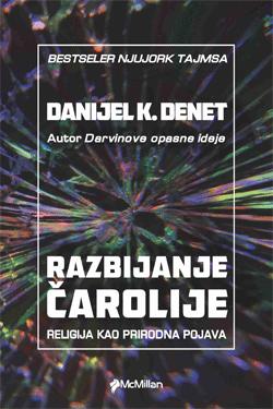 RAZBIJANJE ČAROLIJE - Danijel Denet